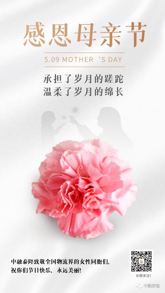 此图像的alt属性为空;文件名为wei-xin-tu-pian-20210511101814-576x1024.png
